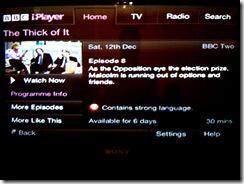 BBC iPlayer on Nintendo wii